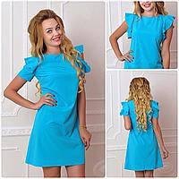 Платье, модель 783, цвет - голубой
