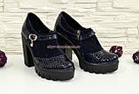 Женские синие туфли на тракторной подошве, натуральная лаковая кожа питон и замш, фото 2