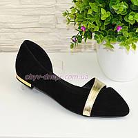Туфли женские на низком ходу, натуральный кожа и замш. Цвет черный/золото.