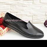 Туфли-мокасины женские кожаные на утолщенной черной подошве. Цвет черный., фото 2