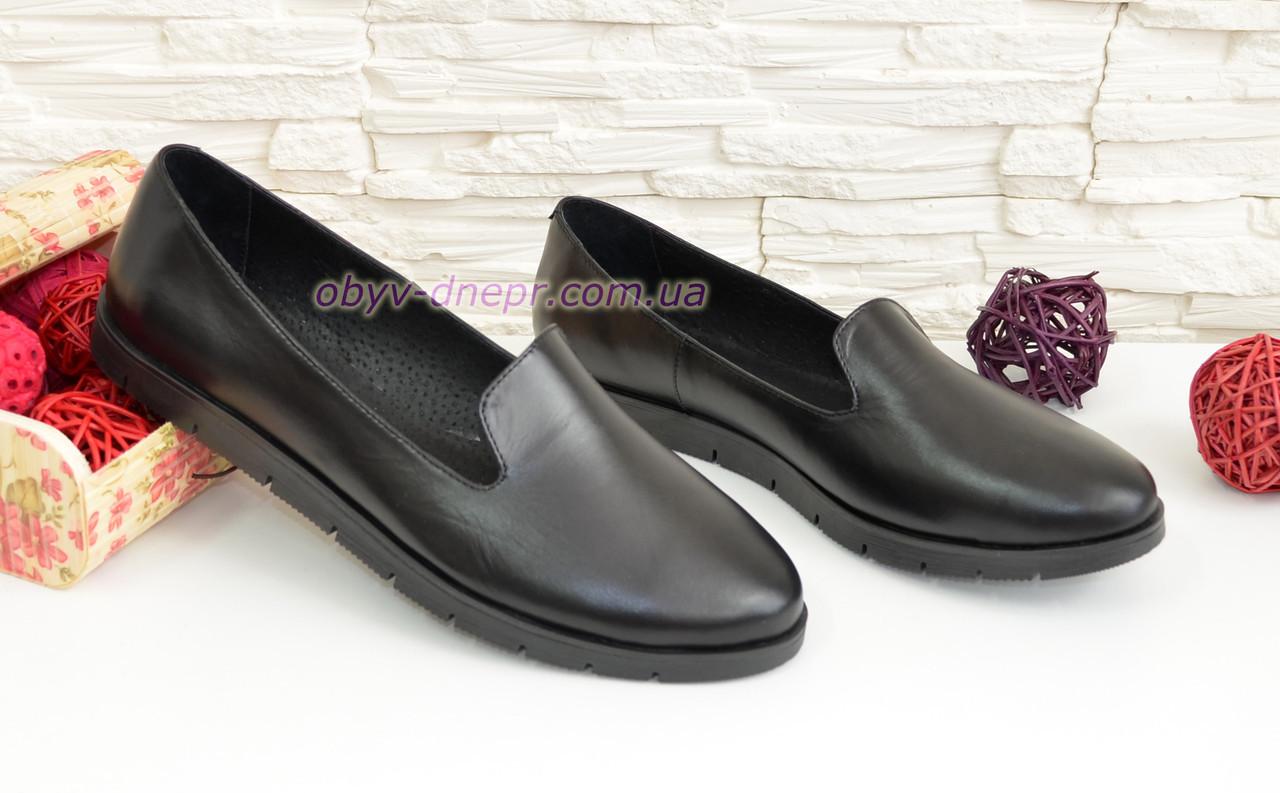 Туфли-мокасины женские кожаные на утолщенной черной подошве. Цвет черный.
