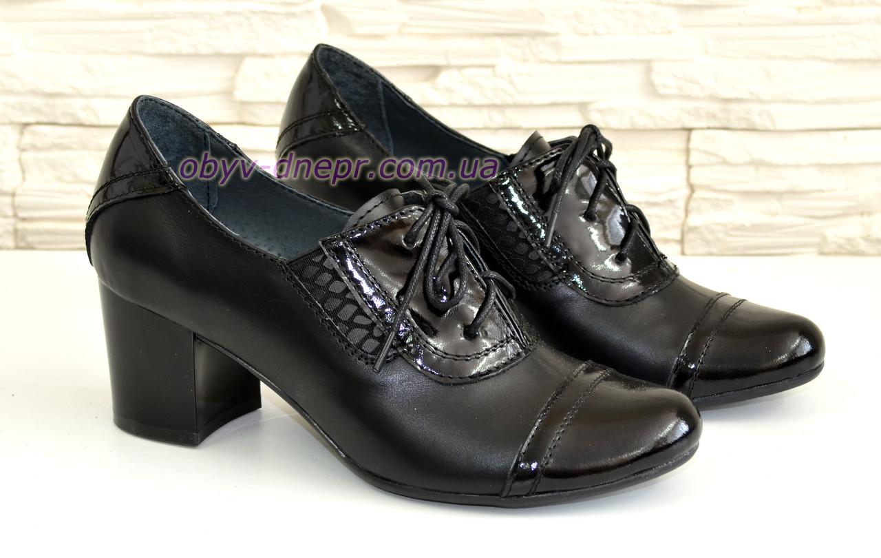 """Туфли женские кожаные черные на устойчивом каблуке. ТМ """"Maestro"""""""