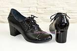 """Туфли женские кожаные черные на устойчивом каблуке. ТМ """"Maestro"""", фото 2"""
