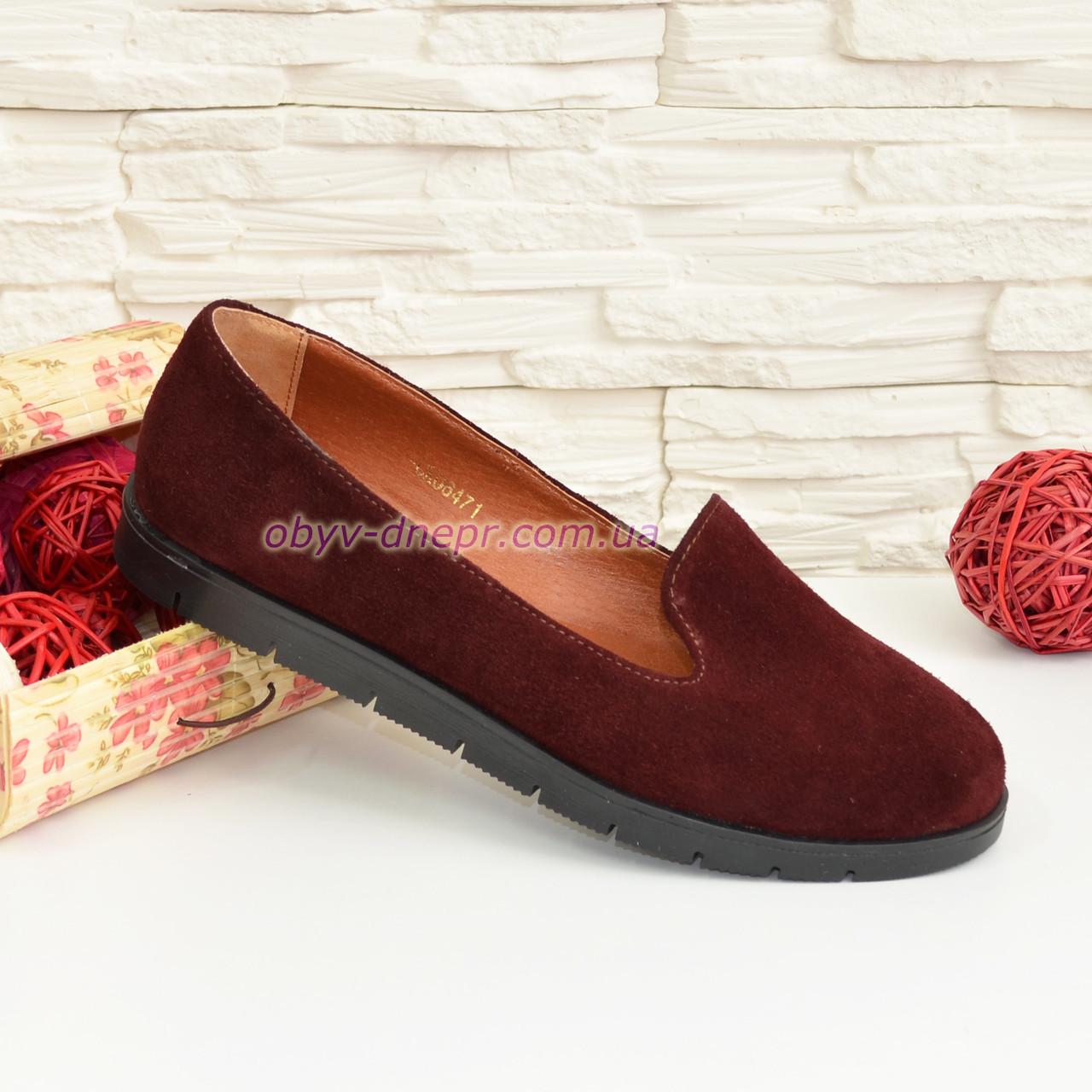 Туфли-мокасины женские замшевые на утолщенной черной подошве. Цвет бордовый