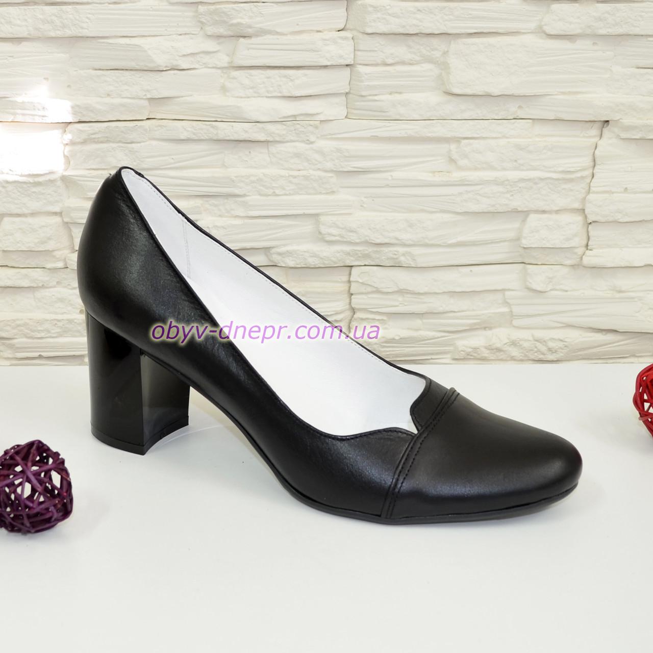 Туфли женские классические черные кожаные на невысоком каблуке