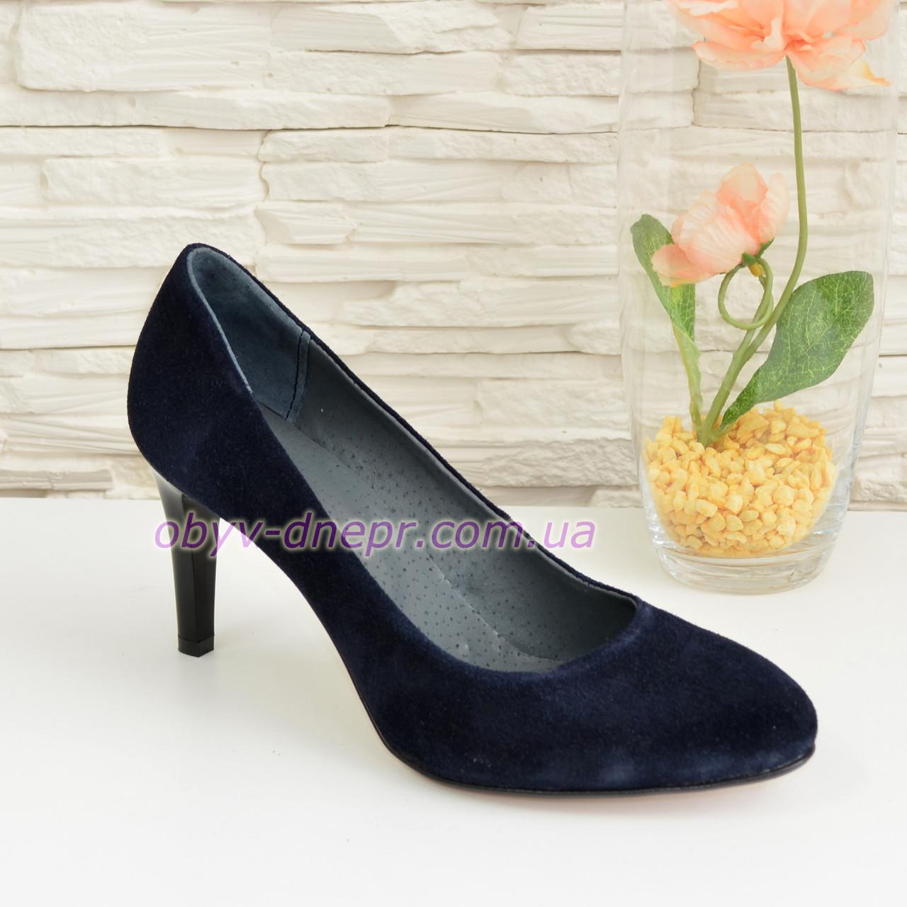 Туфли женские классические замшевые синие на шпильке!