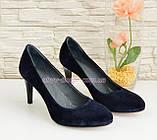 Туфли женские классические замшевые синие на шпильке! , фото 2