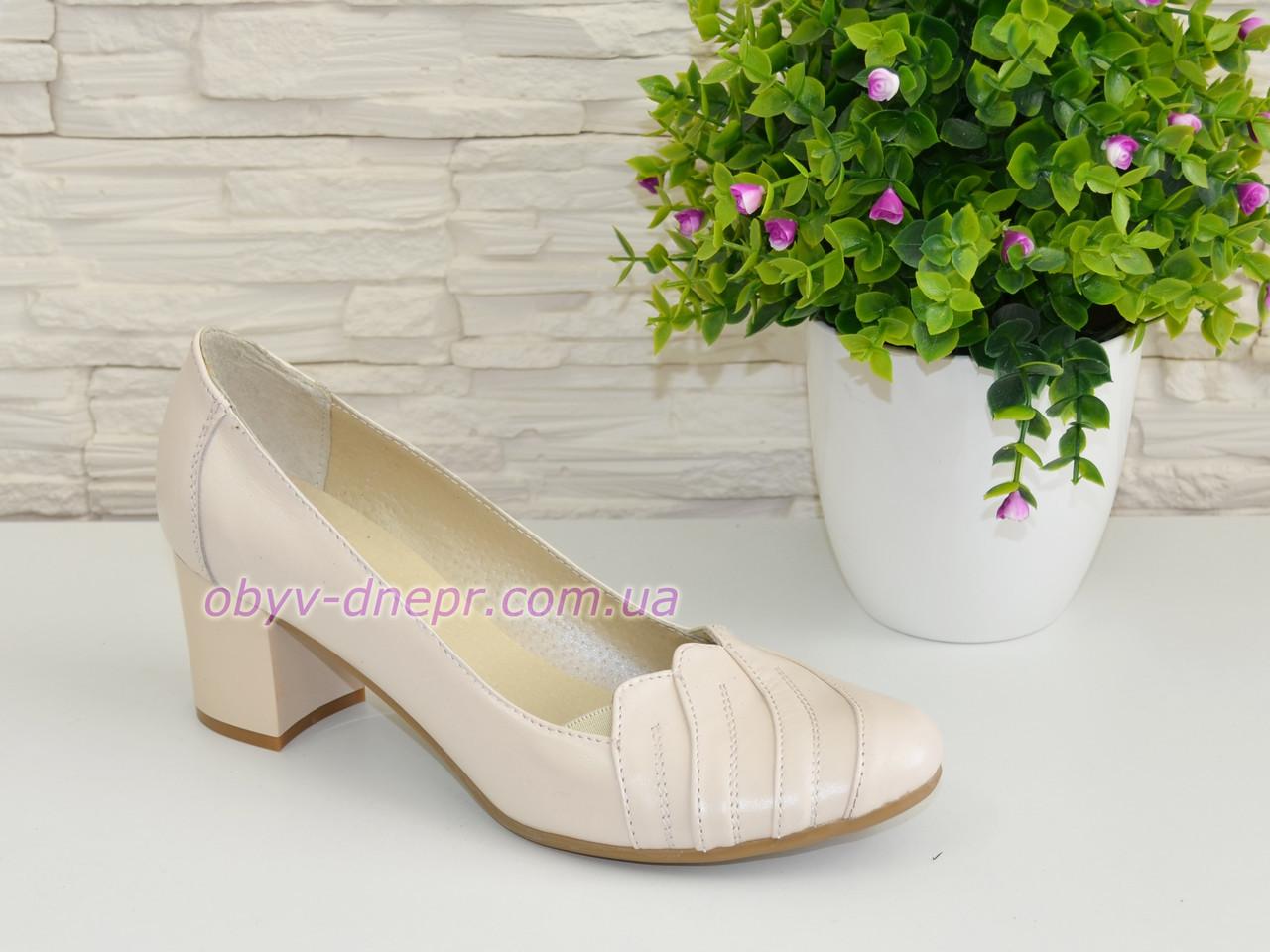 """Туфли бежевые женские кожаные на невысоком каблуке. ТМ """"Maestro"""""""