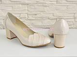 """Туфли бежевые женские кожаные на невысоком каблуке. ТМ """"Maestro"""", фото 3"""