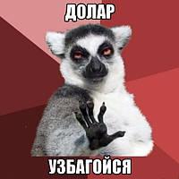 http://images.ua.prom.st/106713169_w200_h200_xbsoob2ms8u.jpg