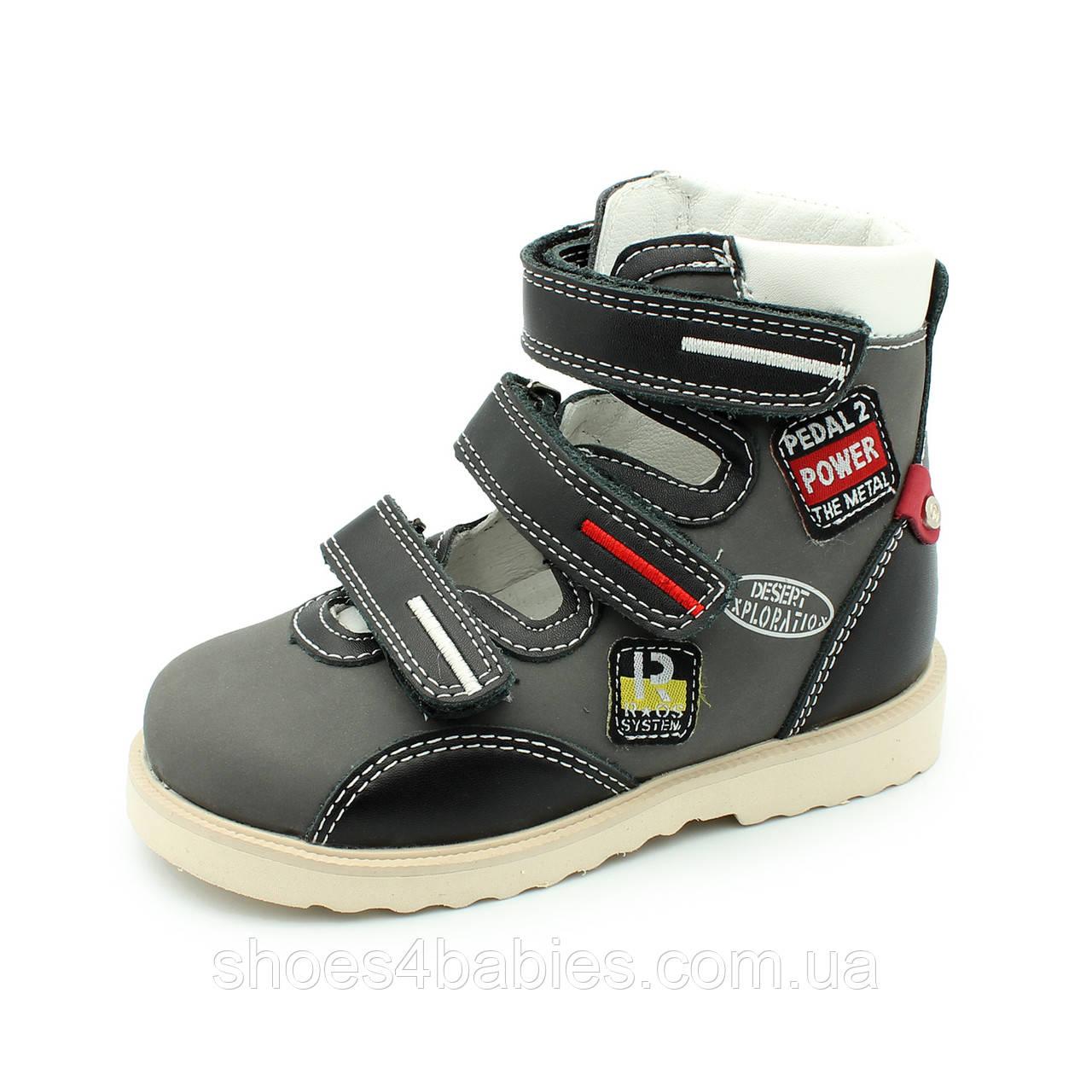 f3a44ef22 Детские ортопедические туфли Сурсил Орто р.20-28 модель 13-122 - Магазин