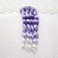 Волосы для кукол кудри в трессах, омбре чароит с белым - 15 см