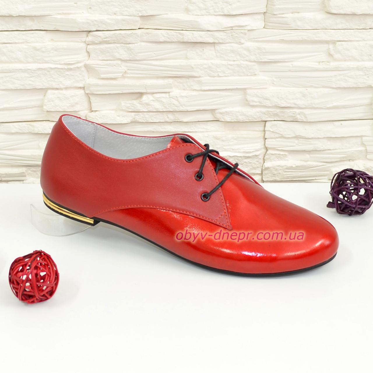 Туфли кожаные женские красные на шнуровке, низкий ход