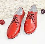 Туфли кожаные женские красные на шнуровке, низкий ход, фото 3