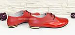 Туфли кожаные женские красные на шнуровке, низкий ход, фото 4