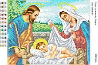 Схема для вышивки бисером СВР 4016 Иисус в колыбели формат А4