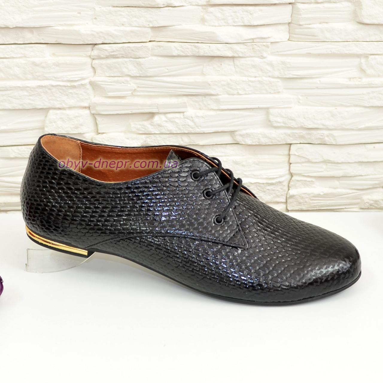 Туфли женские черные на шнуровке, низкий ход. Натуральная кожа