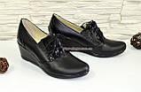 """Туфли женские кожаные черные на танкетке. ТМ """"Maestro"""", фото 2"""