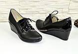 """Туфли женские кожаные черные на танкетке. ТМ """"Maestro"""", фото 4"""