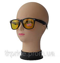Солнцезащитные очки унисекс Ray Ban матовые Желтый