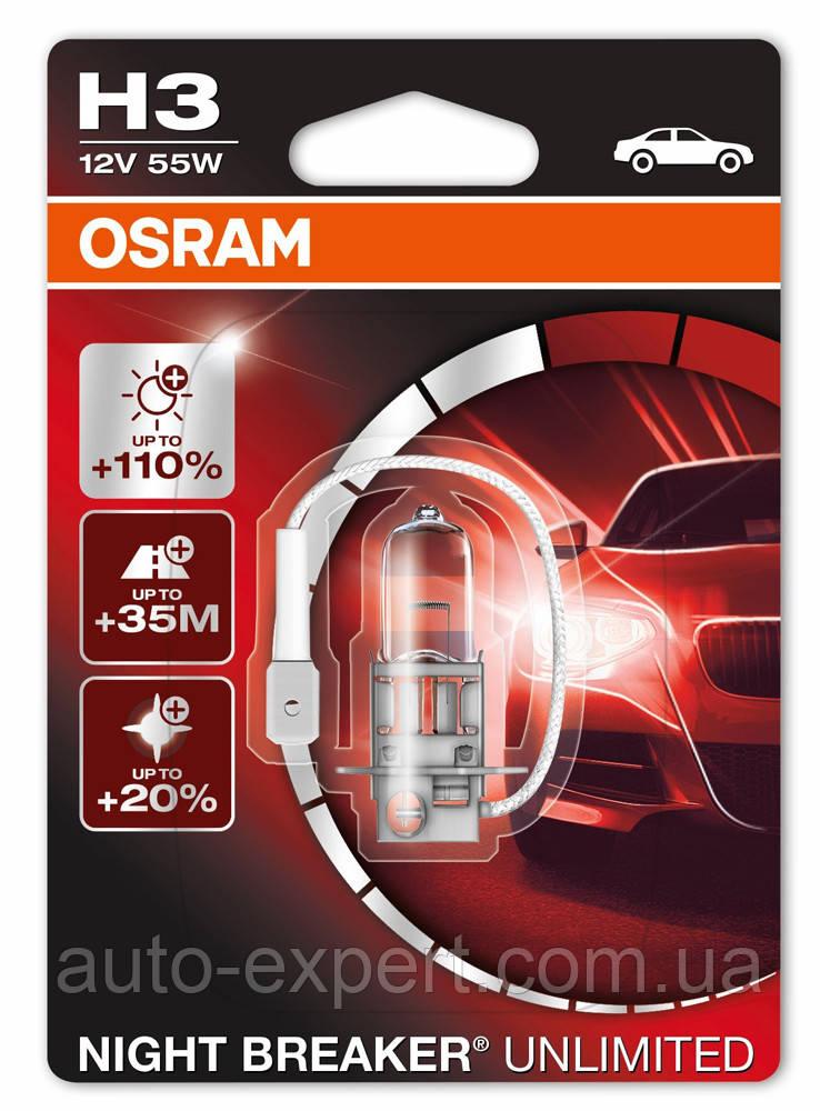 """Автомобильная галогенная лампа """"OSRAM"""" (H3)(12V)(55W)(""""Night Breaker Unlimited)(+110%)"""