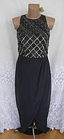 Новое вечернее платье с декором LACE&BEADS полиэстер M 46-48 С163N