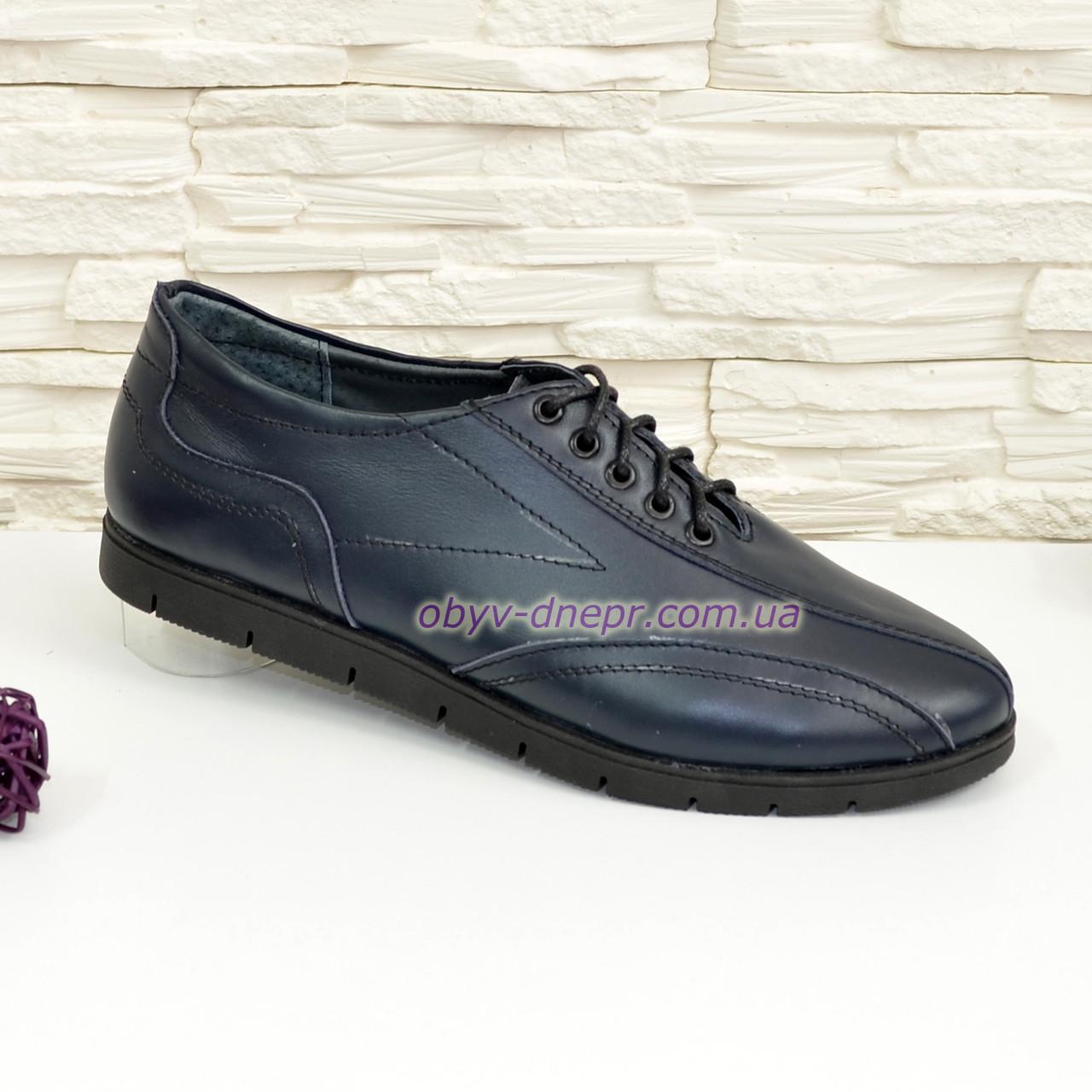 """Туфли кожаные спортивные женские на шнуровке, синий цвет. ТМ """"Maestro"""""""