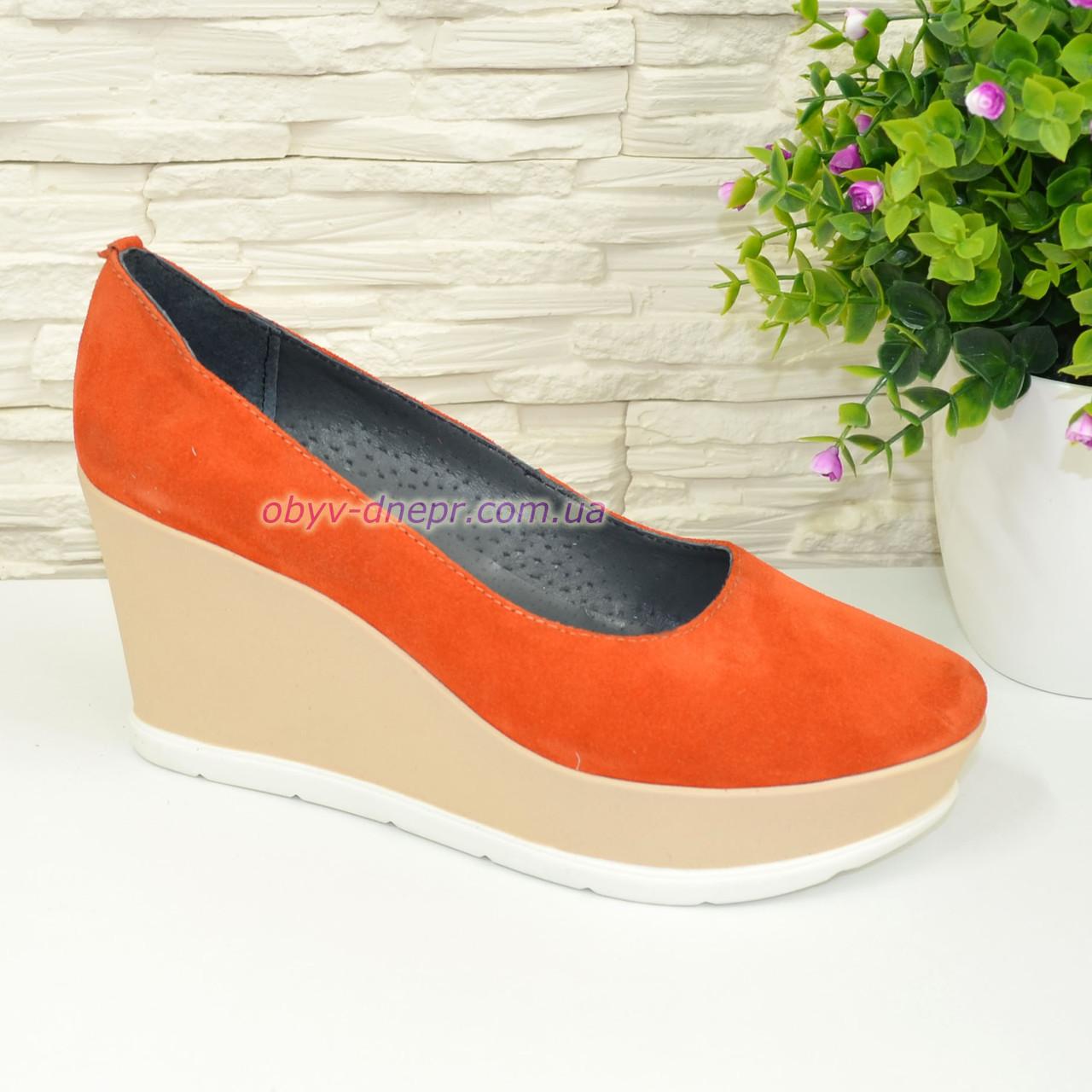 """Туфли женские оранжевые замшевые на устойчивой платформе. ТМ """"Maestro"""""""