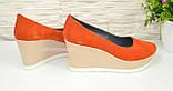 """Туфли женские оранжевые замшевые на устойчивой платформе. ТМ """"Maestro"""", фото 3"""