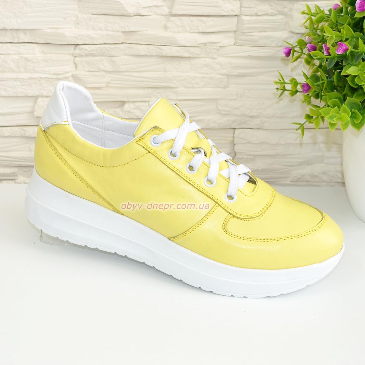 Туфли женские кожаные на утолщенной белой подошве, цвет желтый.