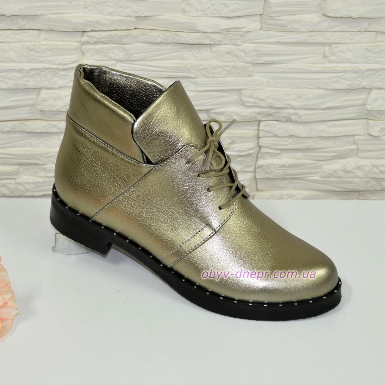 Ботинки женские   кожаные на невысоком каблуке, цвет бронза.
