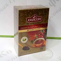 Чай Хайсон Ягоды Годжи черн. 100г