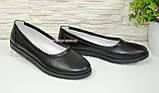 Туфли-балетки женские кожаные черные на утолщенной подошве, фото 2