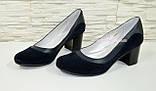 Туфли женские синие на невысоком устойчивом каблуке, натуральная замша и кожа., фото 4