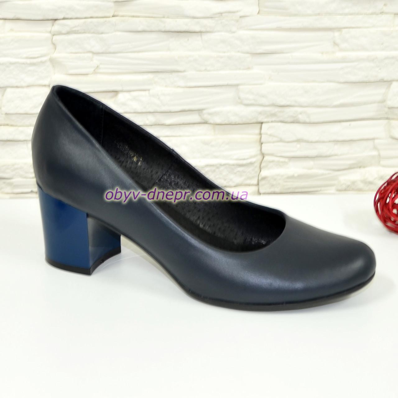 Туфли женские синие кожаные на невысоком устойчивом каблуке