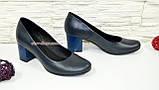 Туфли женские синие кожаные на невысоком устойчивом каблуке, фото 2