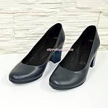 Туфли женские синие кожаные на невысоком устойчивом каблуке, фото 4
