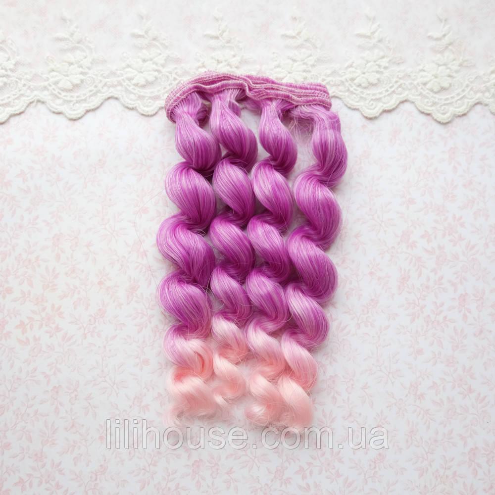 Волосы для кукол кудри в трессах, омбре фуксия с розовым - 15 см