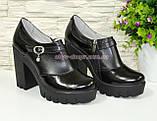 Туфли женские на тракторной подошве, натуральная кожа и лаковые кожа., фото 2