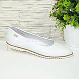 Туфли-балетки женские белые кожаные с заостренным носком., фото 2