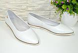 Туфли-балетки женские белые кожаные с заостренным носком., фото 3