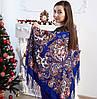 Красивый женский  платок синего цвета (120х120см, синий, 80%-шерсть)