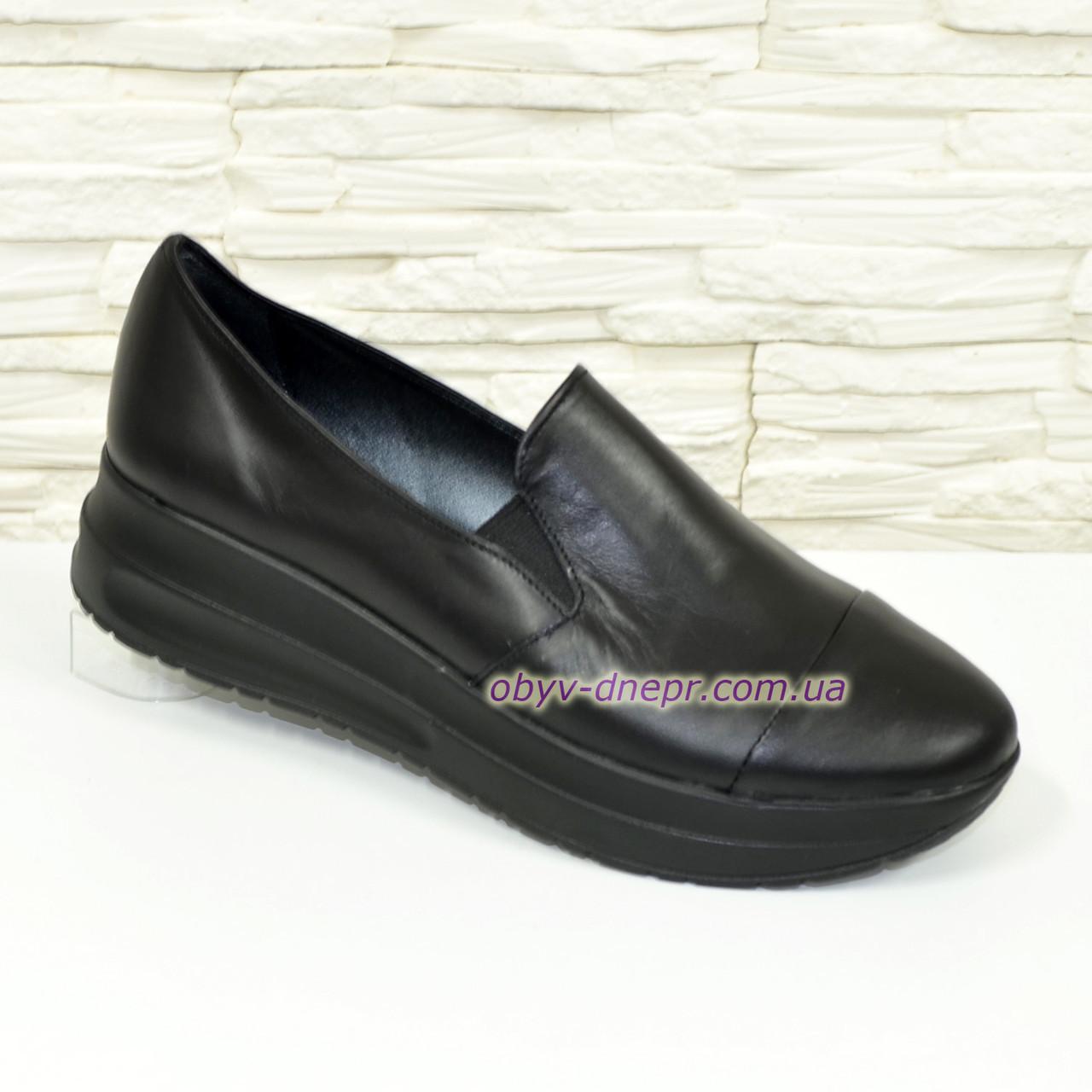 Туфли черные кожаные женские на утолщенной подошве