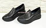Туфли черные кожаные женские на утолщенной подошве, фото 4