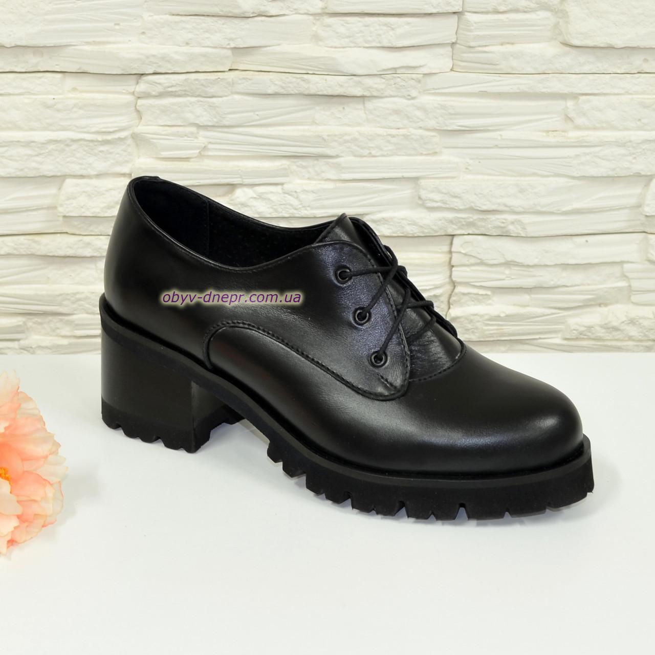 Женские кожаные туфли на невысоком устойчивом каблуке