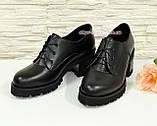 Женские кожаные туфли на невысоком устойчивом каблуке, фото 4