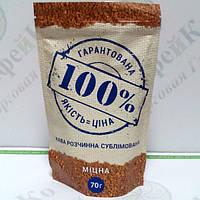 """Кофе """"100% Кофе"""" Крепкий сублимированный 70г (25)"""