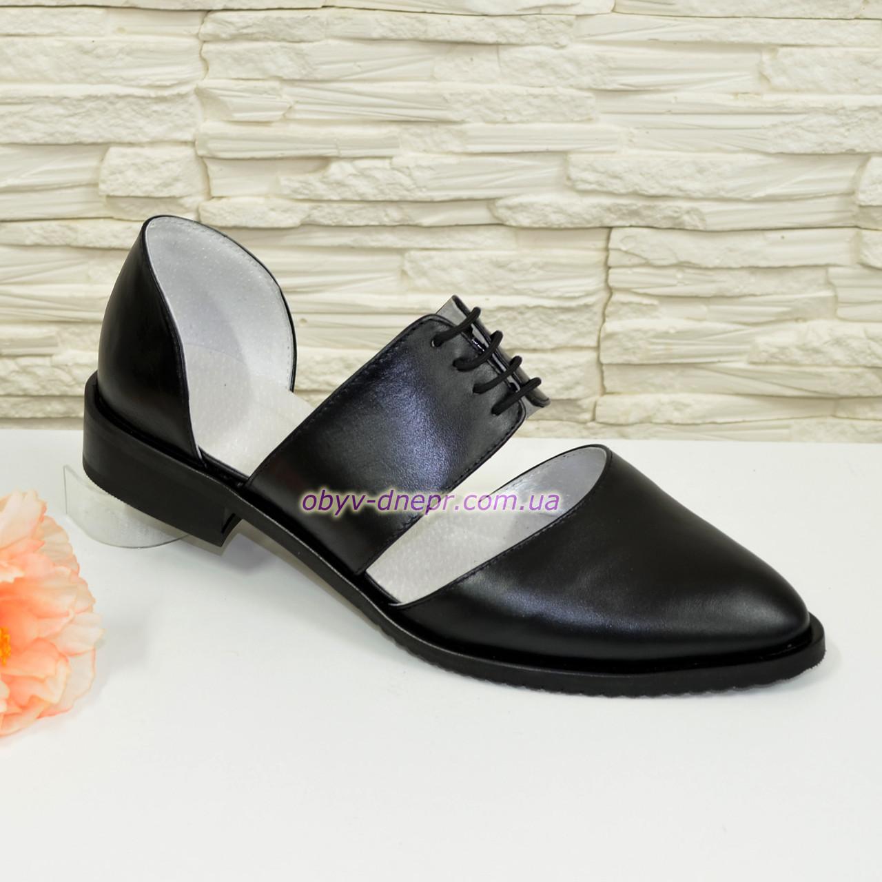 Стильные женские кожаные туфли на низком ходу