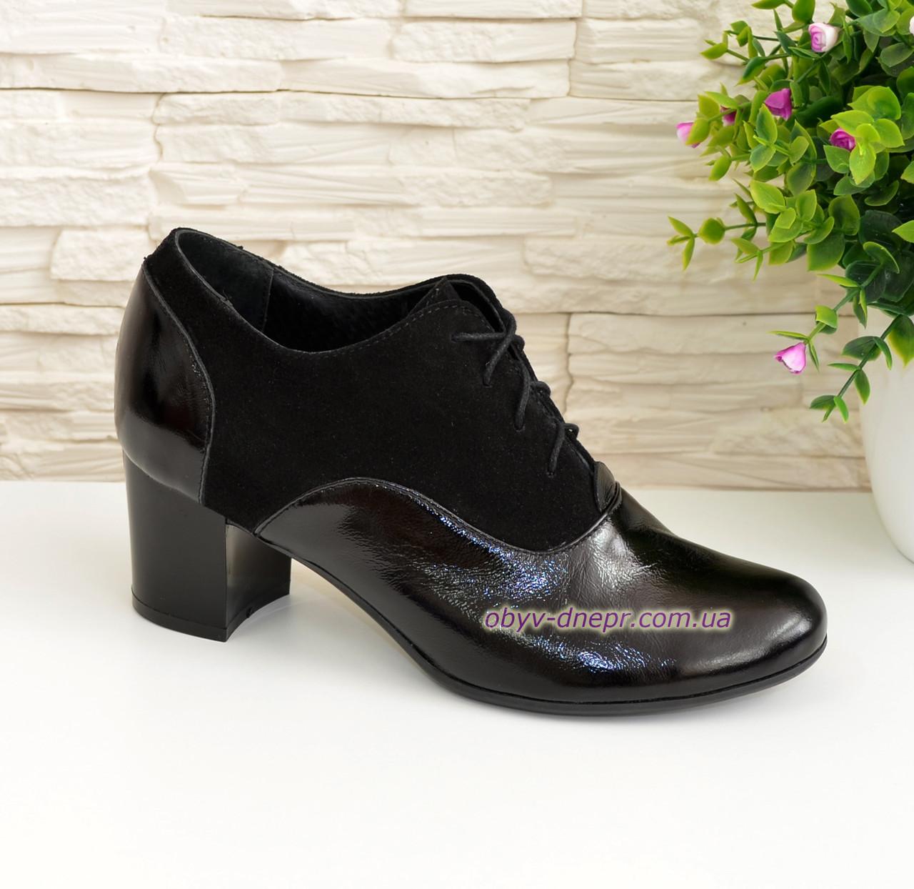 Туфли женские на устойчивом каблуке, натуральная замша и лак.