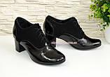 Туфли женские на устойчивом каблуке, натуральная замша и лак., фото 2